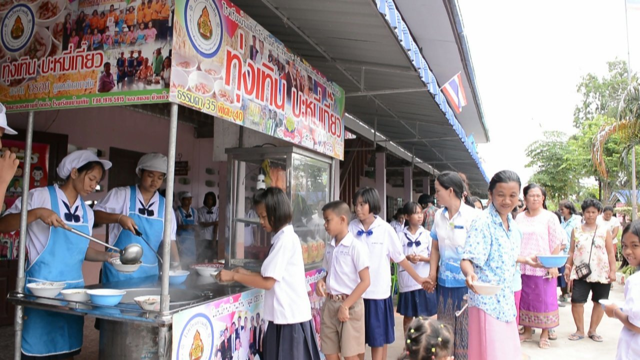 ภูมิภาค 3.0 - ทุ่งเทิน บะหมี่เกี๊ยว , ปากบารา กม. 0, ทุนไทยไหลออก