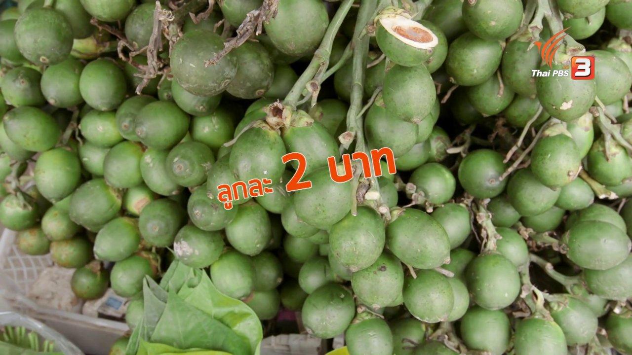 วันใหม่  ไทยพีบีเอส - สายสืบเจาะตลาด : สำรวจราคาน้อยหน่า ตลาดผลไม้กลางดง จ.นครราชสีมา