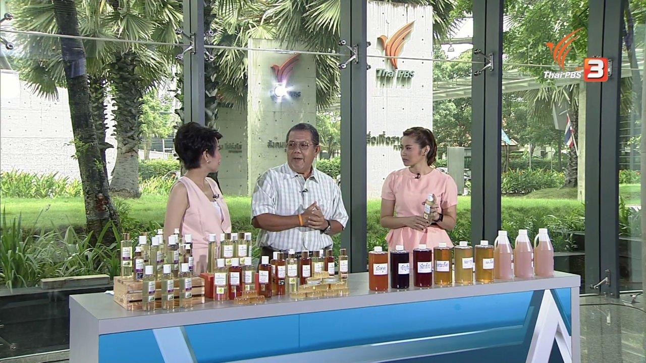 วันใหม่  ไทยพีบีเอส - ลงทุนทำกิน : แชมพู-สบู่ จากเอ็นไซม์ผลไม้ไร้สารเคมี