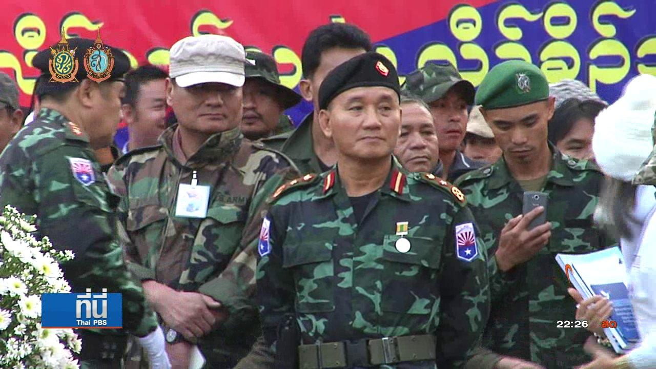 ที่นี่ Thai PBS - ที่นี่ Thai PBS : เปิดประตูแดนกะเหรี่ยงสู้รบดีเคบีเอ