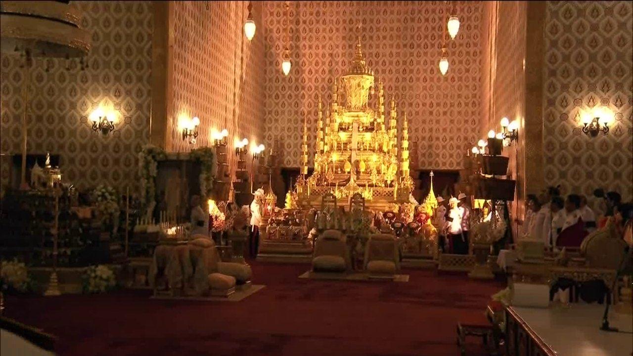 พระราชพิธีบำเพ็ญพระราชกุศล ณ พระที่นั่งดุสิตมหาปราสาท ในพระบรมมหาราชวัง [ช่วงที่2]
