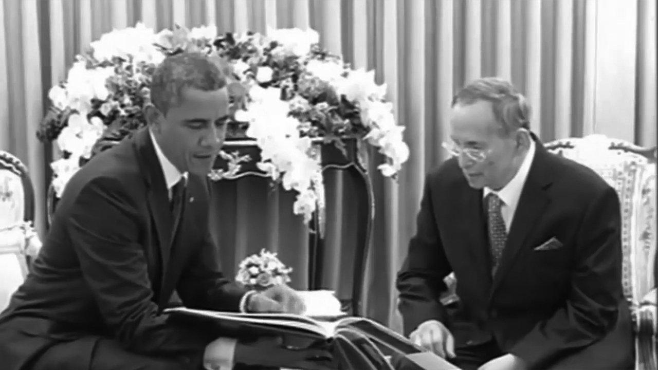 วันใหม่  ไทยพีบีเอส - ย้อนมองสายสัมพันธ์ในหลวงกับสหรัฐอเมริกา