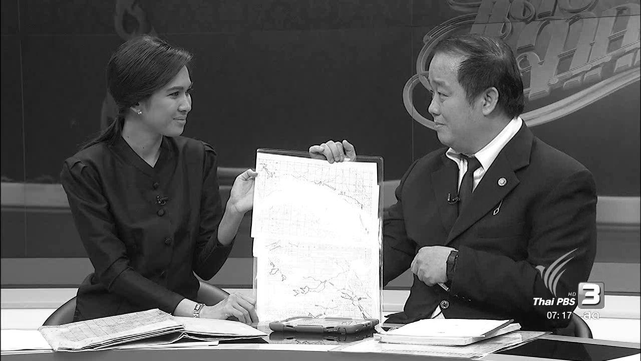 วันใหม่  ไทยพีบีเอส - พูดคุยกับคุณทวี เต็มญารศิลป์ ผู้เชี่ยวชาญด้านจัดสรรน้ำ กรมชลประทาน