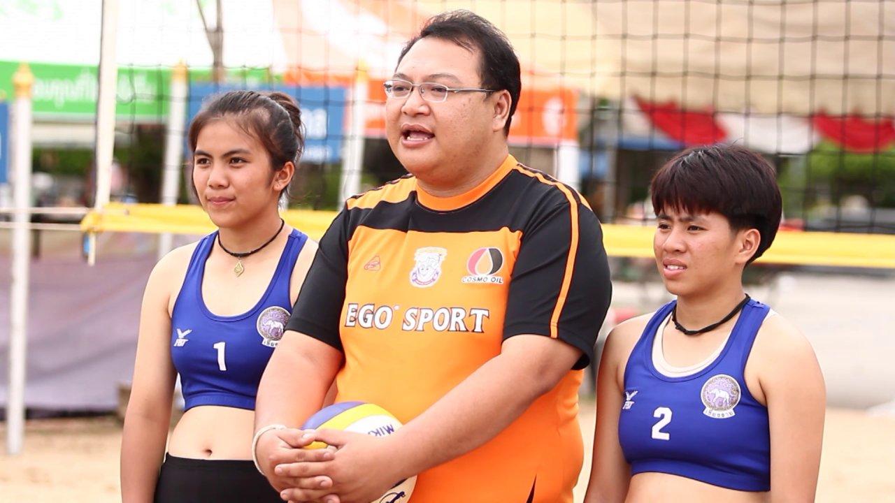 OBEC Young Beach Volleyball 2016 Inspired by Thai PBS - Sport Tips : คลิปการนำเสนอเทคนิคการเล่นวอลเลย์บอลชายหาด จากนักกีฬาทีมโรงเรียนเม็งรายมหาราชวิทยาคม