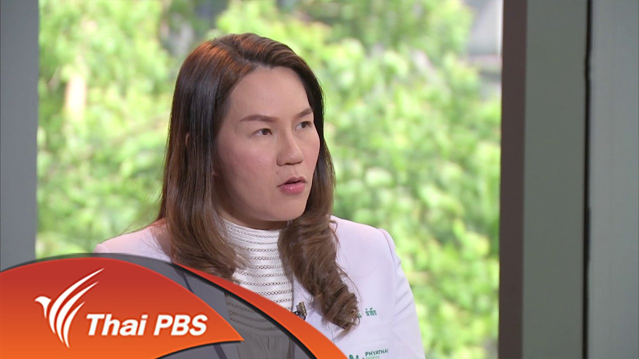 คนสู้โรค - รณรงค์หญิงไทยคลอดธรรมชาติ