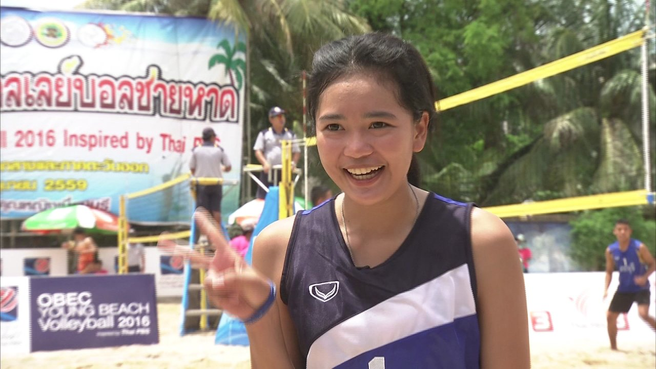 OBEC Young Beach Volleyball 2016 Inspired by Thai PBS - ประมวลภาพบรรยากาศการแข่งขัน OBEC Young Beach Volleyball 2016 Inspired by Thai PBS สนามที่ 2