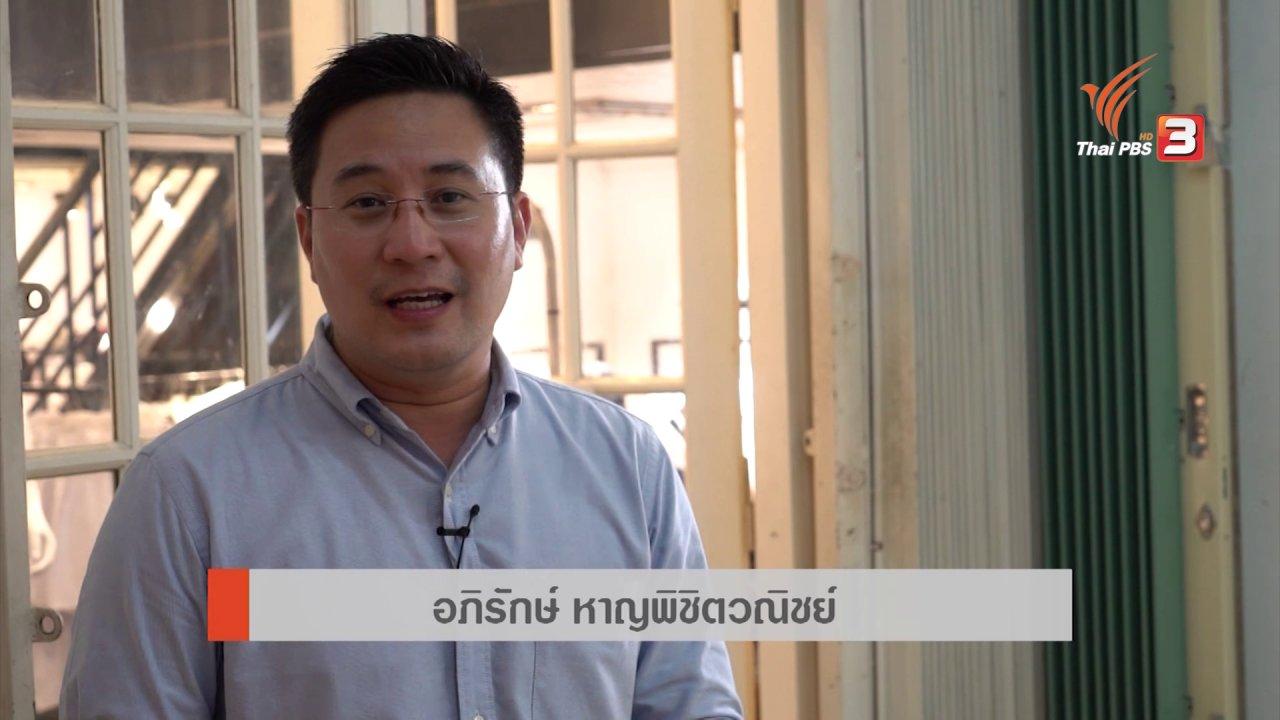 AEC Business Class  รู้ทันเออีซี - พลังแห่งการออกแบบ, ต่างชาติเพิ่มการลงทุนโรงพยาบาลเวียดนาม