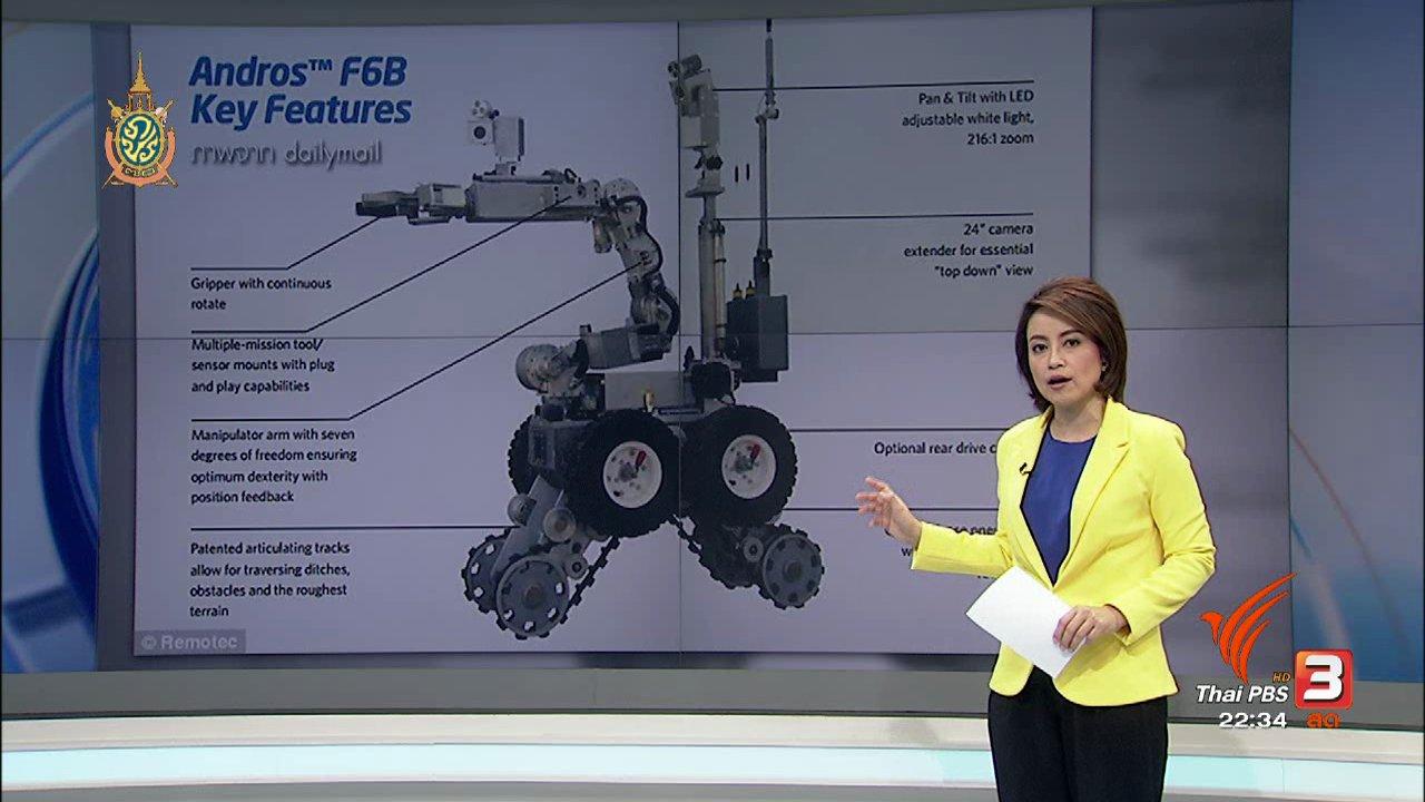ที่นี่ Thai PBS - ที่นี่ Thai PBS : ตำรวจดัลลัสใช้หุ่นยนต์สังหารมือปืน