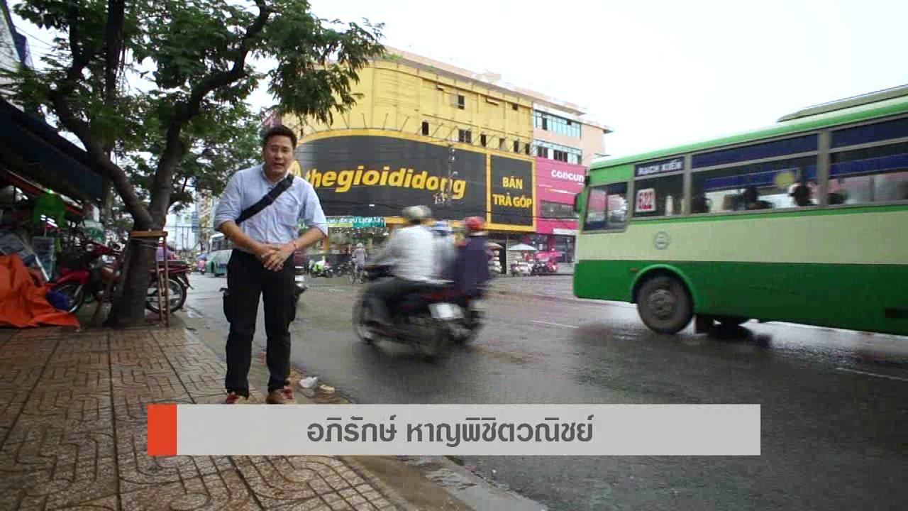 AEC Business Class  รู้ทันเออีซี - ไชน่าทาวน์ จีนในเวียดนาม, บทบาทรัฐต่อการค้าอิเล็กทรอนิกส์