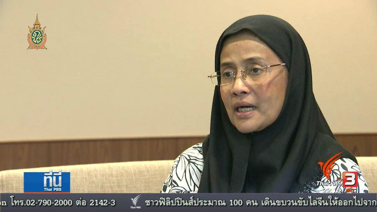 """ที่นี่ Thai PBS - ที่นี่ Thai PBS : เรียกร้องปกป้อง """"นักต่อสู้สิทธิมนุษยชนอาเซียน"""""""