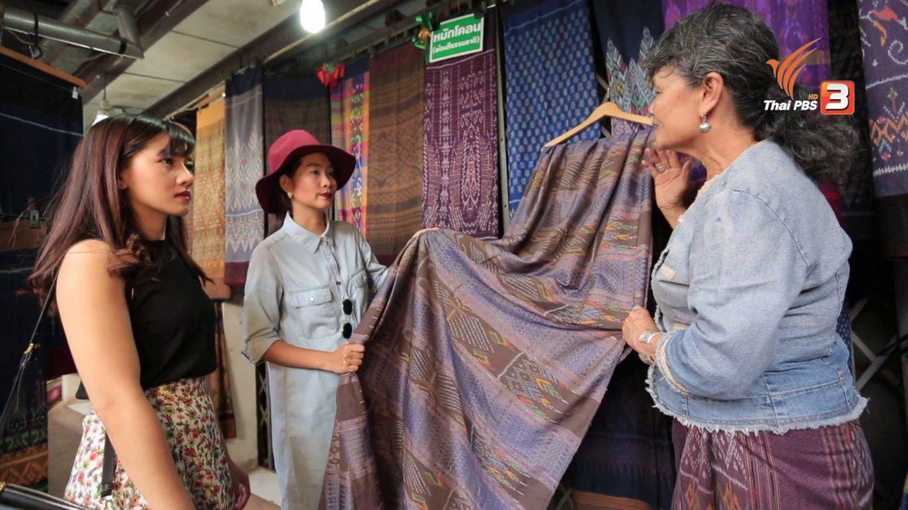 เที่ยวไทยไม่ตกยุค - ม่วนหลาย ส(ะ)บายดี ที่อุดรธานี