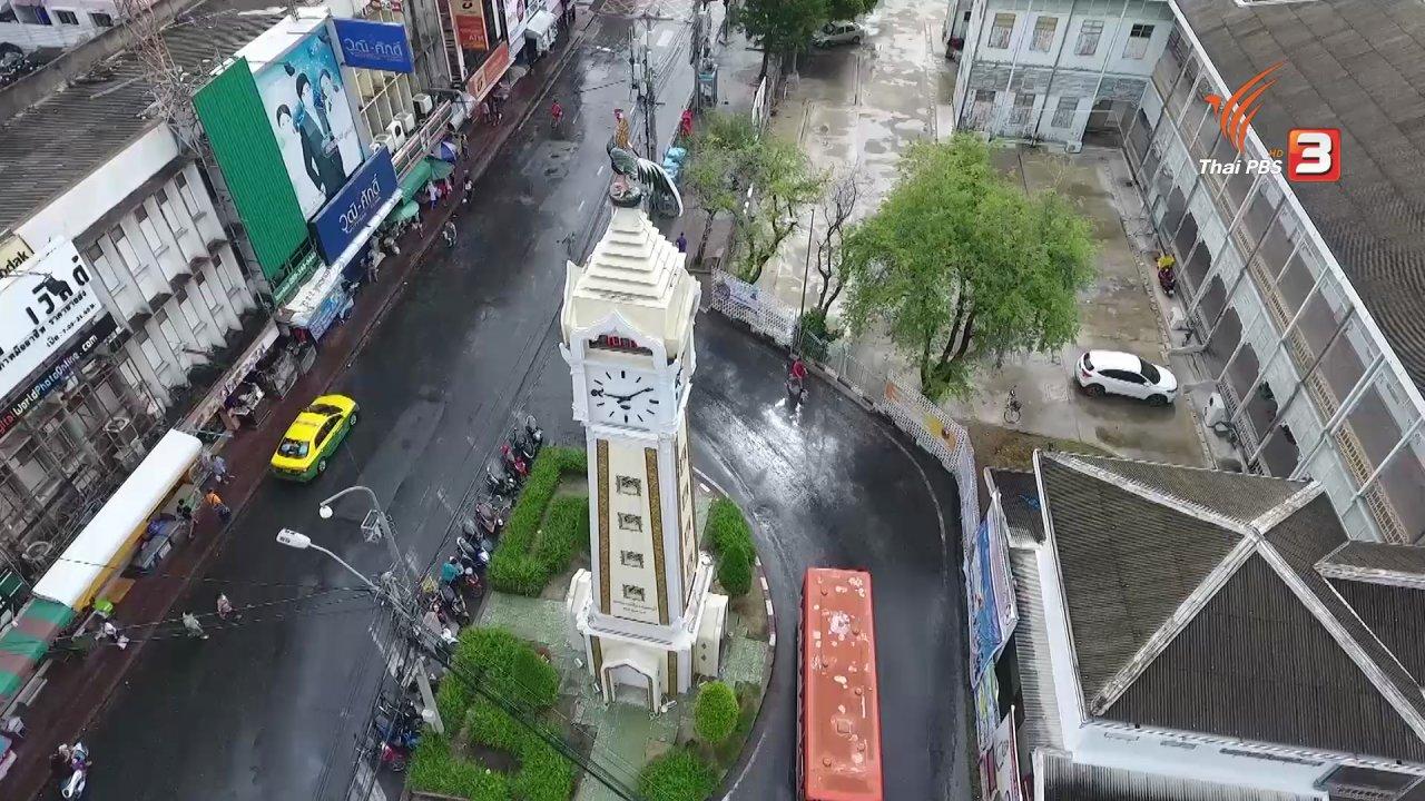 OBEC Youth Street Basketball 2016 Inspired by Thai PBS - ภาพบรรยากาศและแหล่งท่องเที่ยวของจังหวัดนนทบุรี