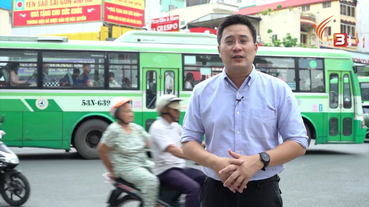AEC Business Class  รู้ทันเออีซี - สำรวจธุรกิจเวียดนามบนทางเท้า, ช่องทางกระจายสินค้าเวียดนาม