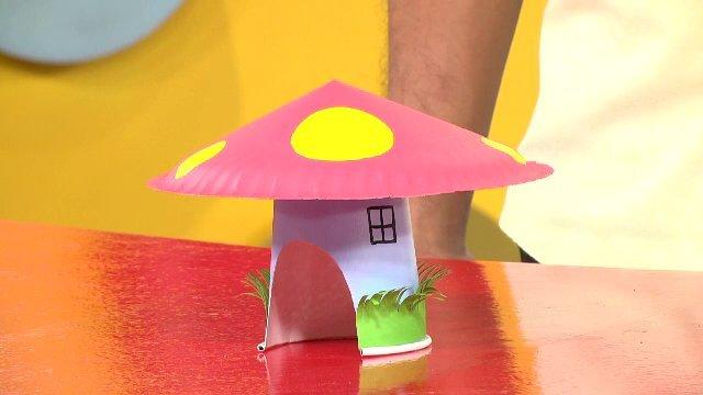 สอนศิลป์ - บ้านเห็ดมหัศจรรย์