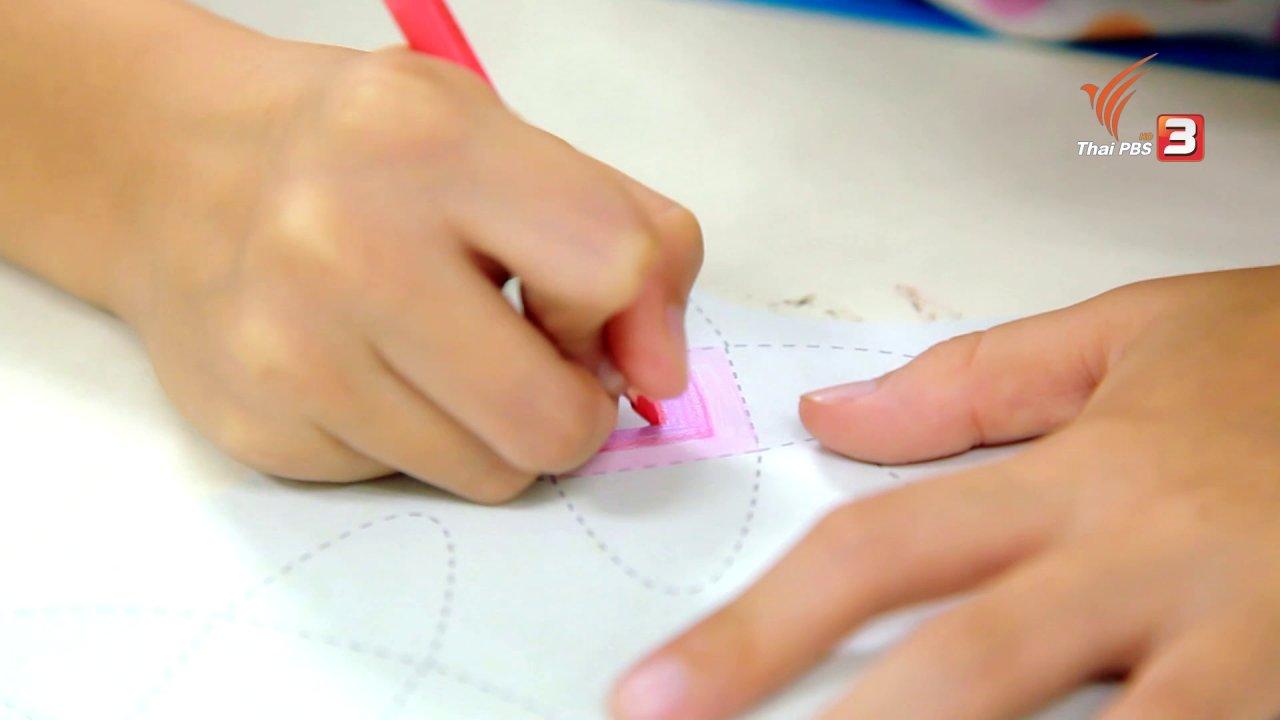 iSci ไอซายน์ ฉลาดยกกำลังสอง - ช่วงนักวิทย์น้อย : การทำดอกไม้กระดาษ
