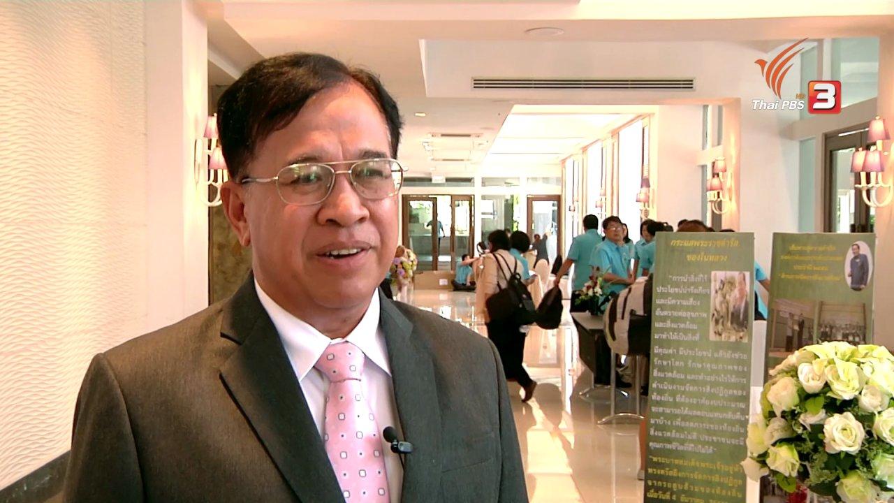 คนสู้โรค - คนสู้โรค : เด็กไทยเกิดน้อย ด้อยคุณภาพ