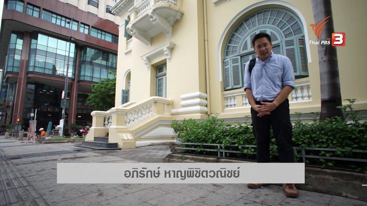 AEC Business Class  รู้ทันเออีซี - ถนนสาย 36 บ่งบอกธุรกิจ, เวียดนามอนุมัติต่างชาติถือหุ้นโทรคมนาคม