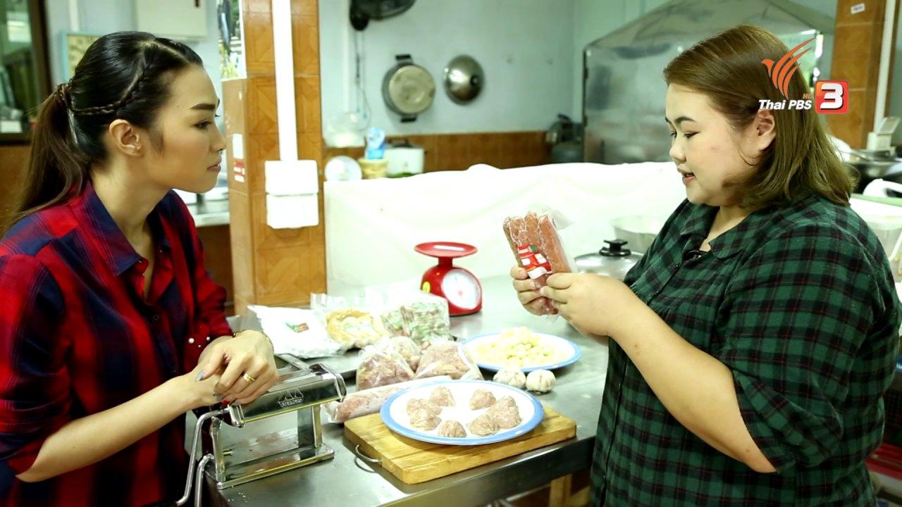 คนสู้โรค - วิสาหกิจชุมชนแปรรูปอาหารบ้านทุ่งยาว, ฝึกโยคะช่วยย่อยอาหาร