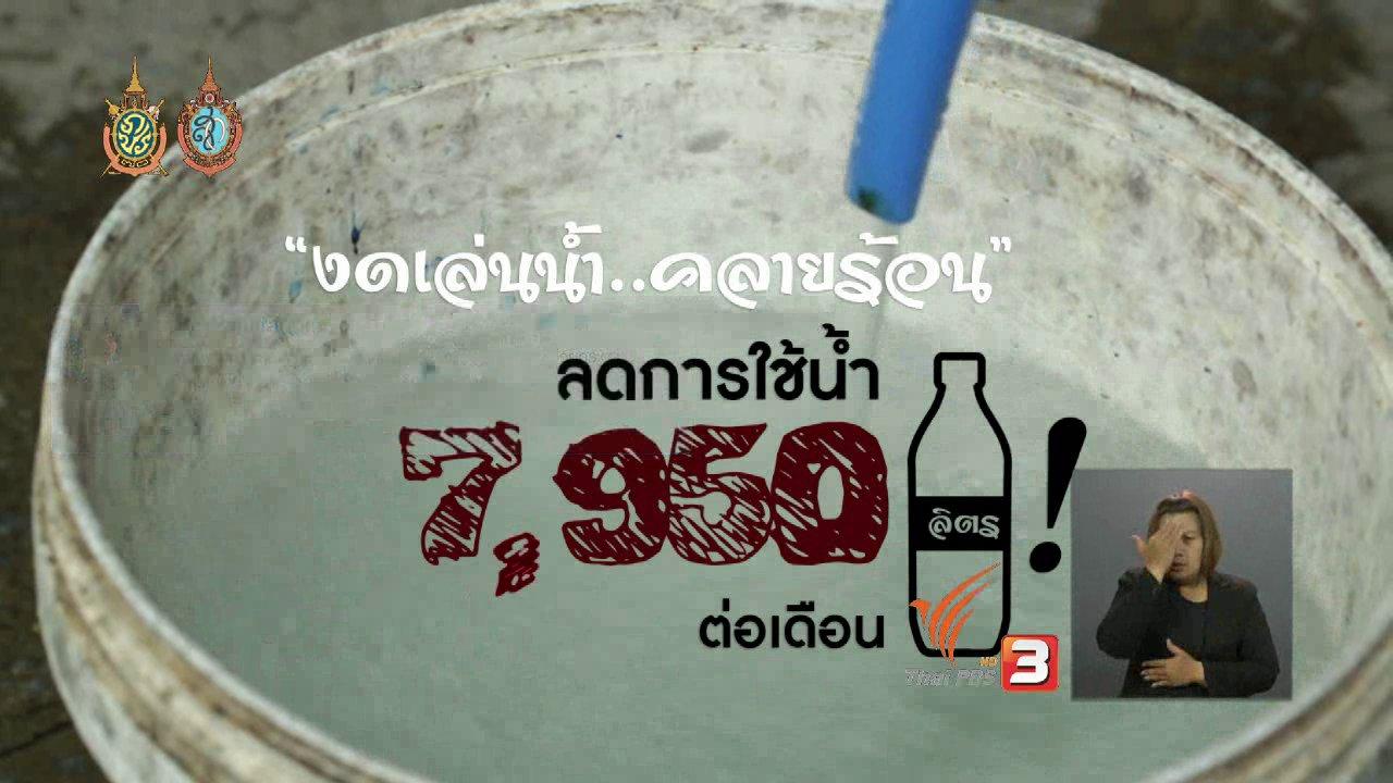 """เปิดบ้าน Thai PBS - พื้นที่สำหรับเด็กในรายการ""""ผึ้งน้อยมหัศจรรย์"""""""