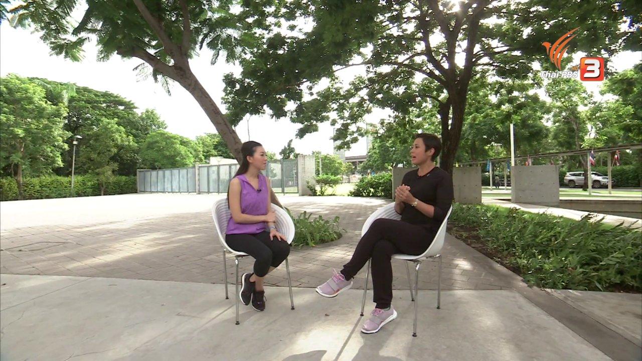 คนสู้โรค - คนสู้โรค : ออกกำลังกายอย่างไร น้ำหนักก็ไม่ลด, โยคะยืดเหยียดหลังการวิ่ง