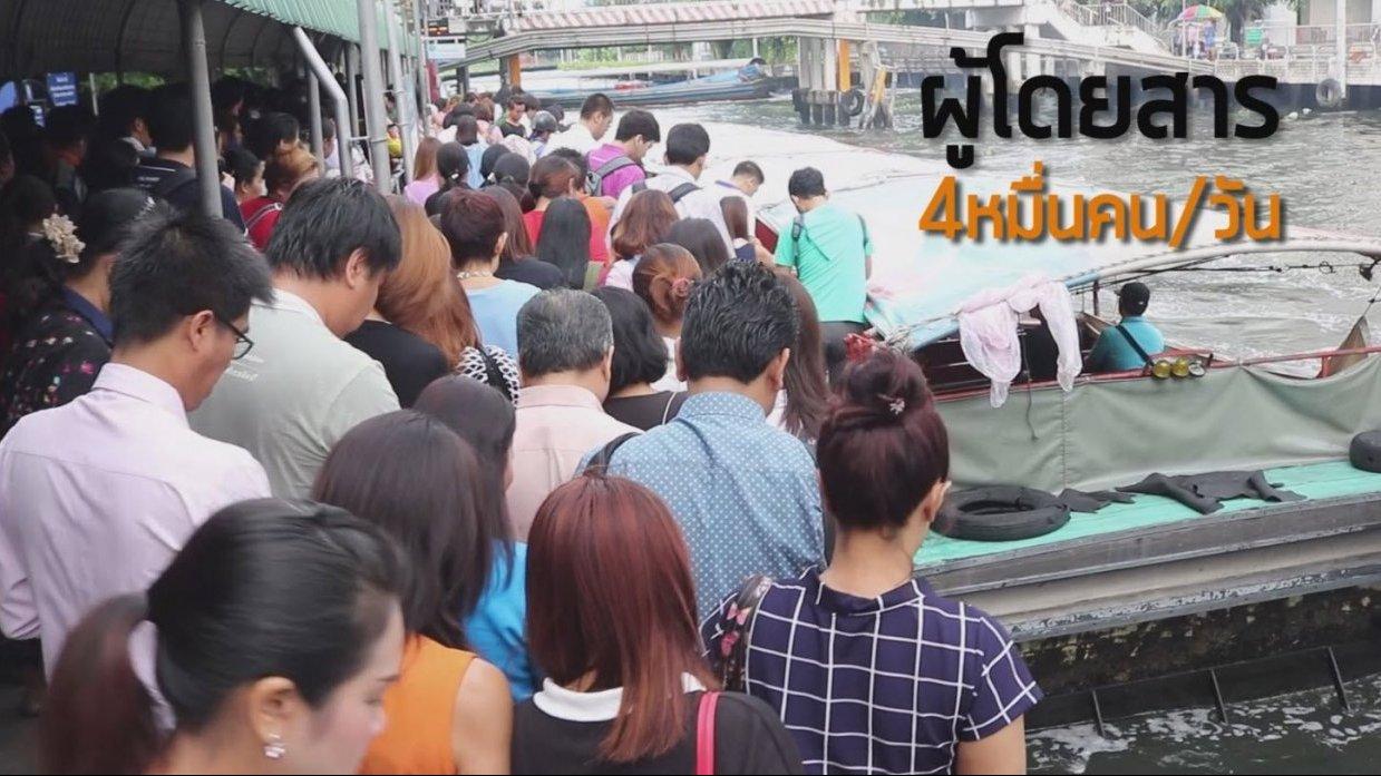 Backpack Journalist - ชีวิต(ดี)ในกรุงเทพ