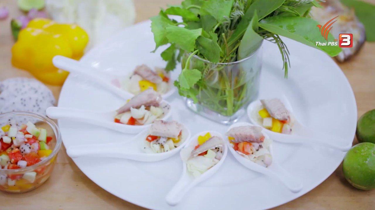 Foodwork - สเต๊กเห็ดเต้าหู้กับน้ำจิ้มเเจ่ว