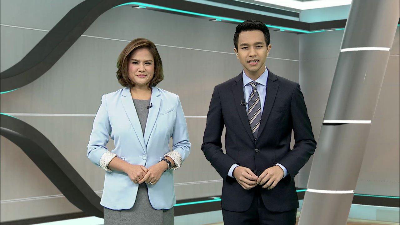 ข่าวค่ำ มิติใหม่ทั่วไทย - ประเด็นข่าว (15 ส.ค. 59)