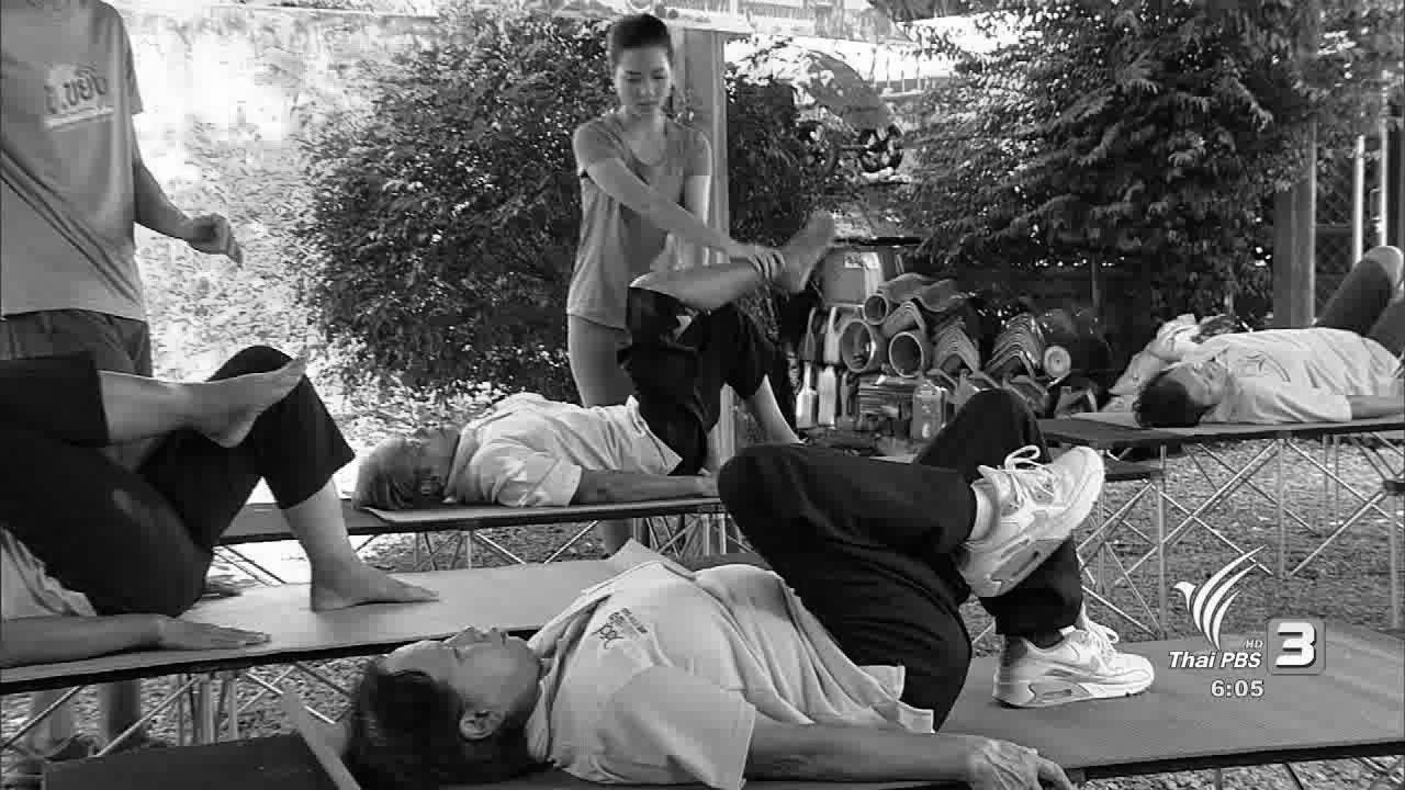 ข.ขยับ - ข.ขยับ : ท่าบริหารกล้ามเนื้อช่วงขาบนเตียงสำหรับผู้สูงอายุ