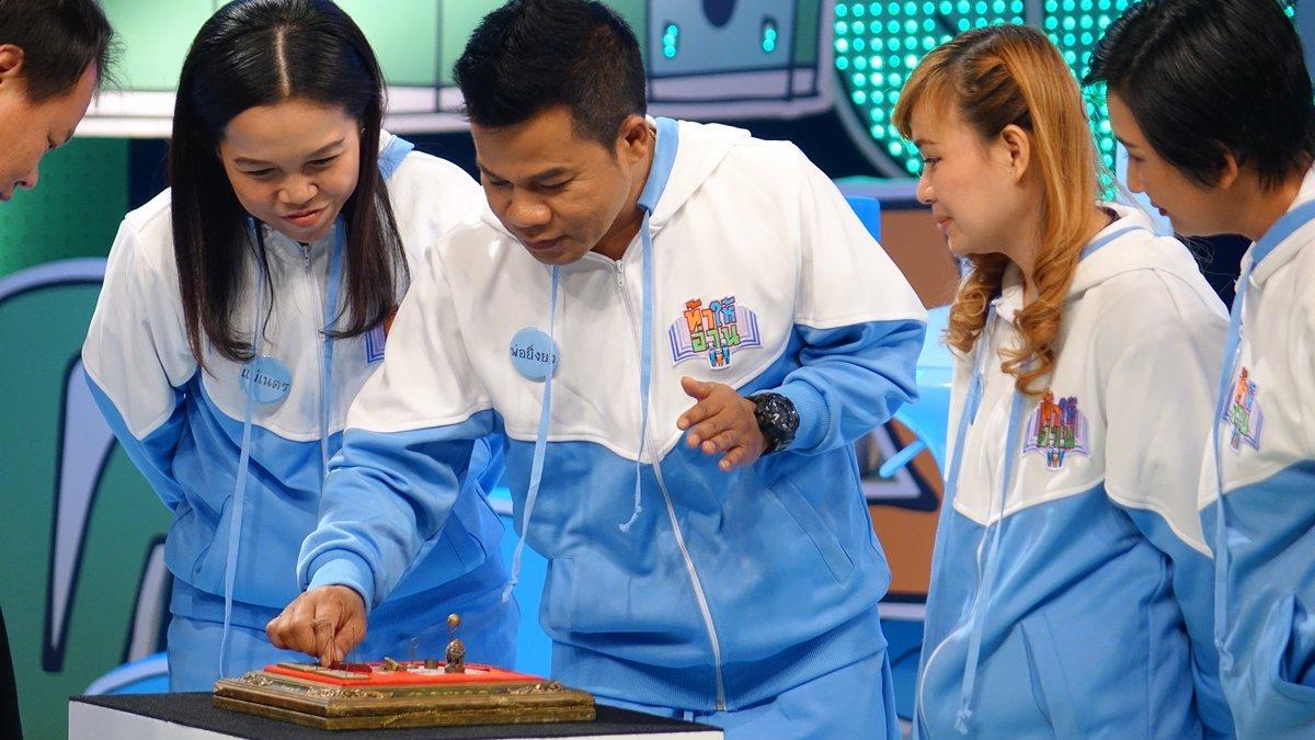 ท้าให้อ่าน - สารานุกรมไทยสำหรับเยาวชน เรื่อง หินเปลือกโลก ซากดึกดำบรรพ์ในประเทศไทย อัญมณี
