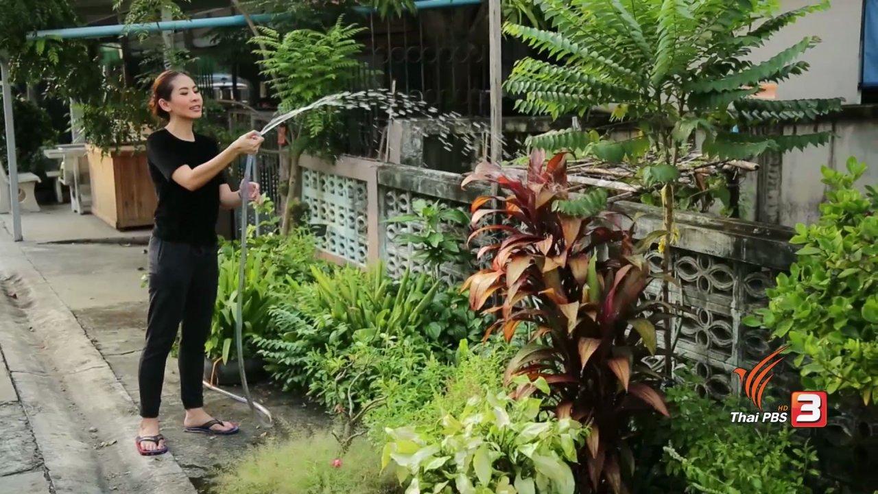 นารีกระจ่าง - สุดยอดแม่บ้าน : ทำความสะอาดตะไคร่น้ำในสายยาง