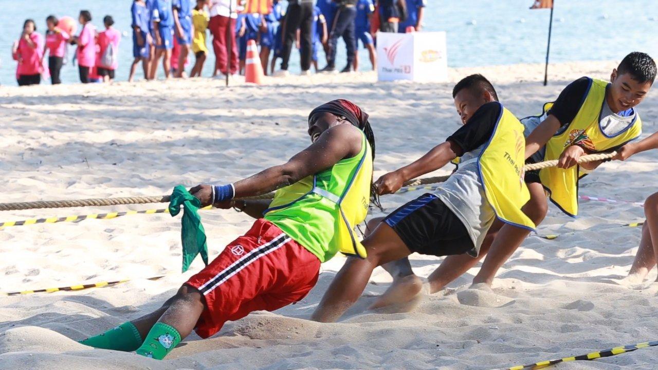 ไทยสนุก - กีฬานักเรียนตระเวณชายแดนแสนเบิกบาน