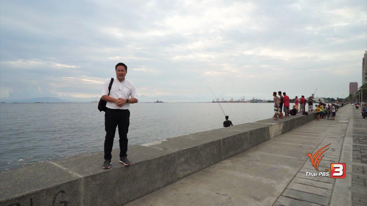 AEC Business Class  รู้ทันเออีซี - เอเชียตะวันออกแห่งเกาะลูซอน, ปัญหาอุปสรรคในฟิลิปปินส์