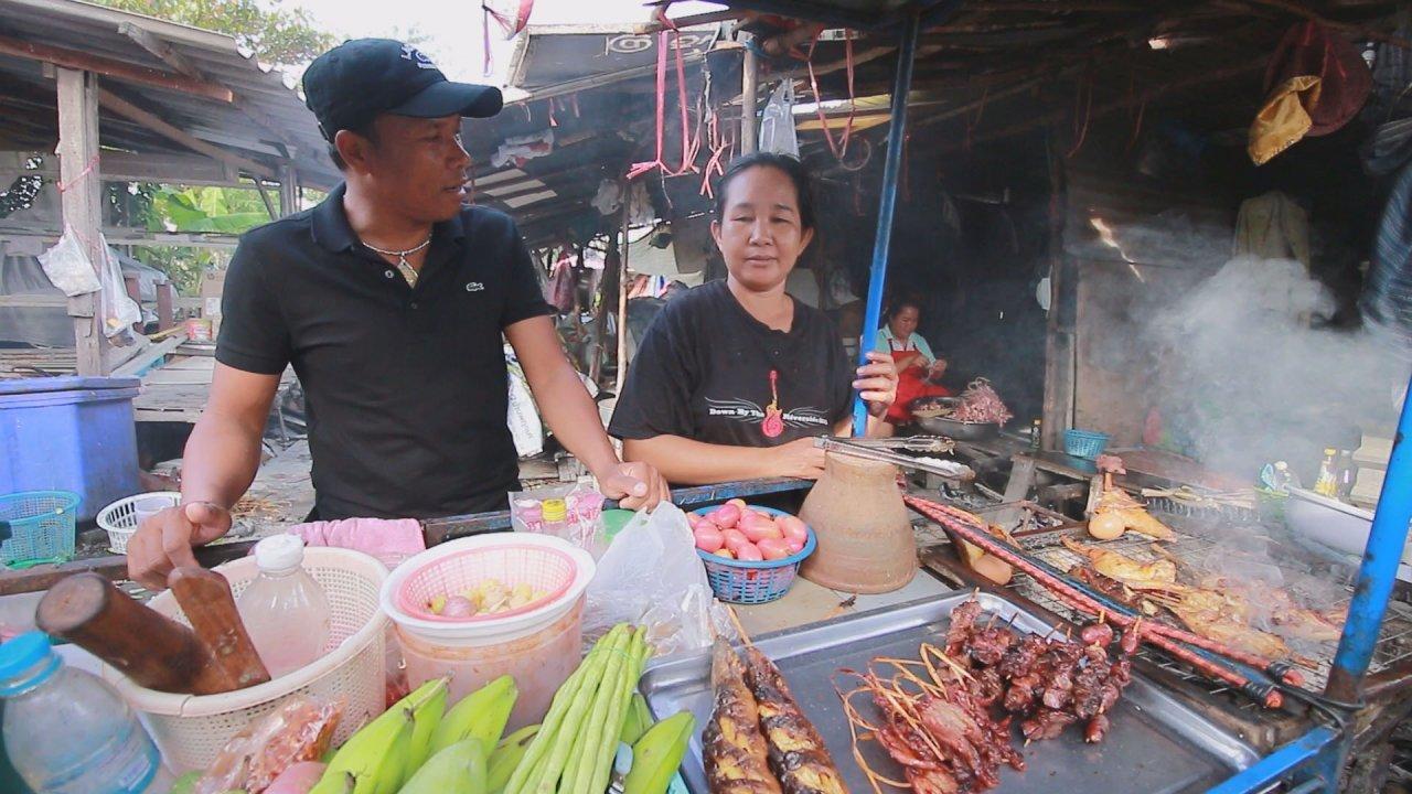 สามัญชนคนไทย - รักระยะไกล