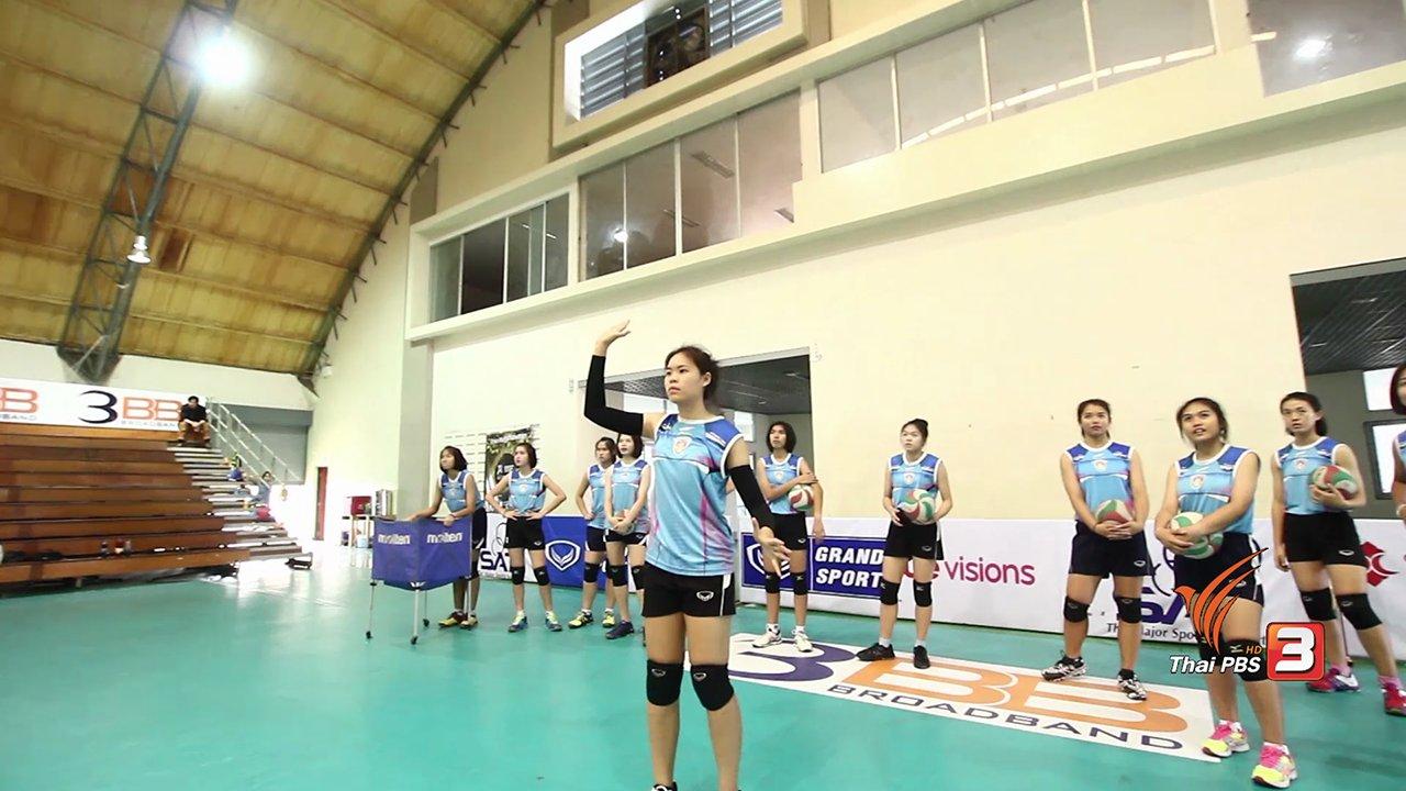 Thai PBS Girls Volleyball Gold Series 2017 - กฎกติกา การเซตวอลเลย์บอล จากทีมโรงเรียนกีฬานครนนท์วิทยา 6