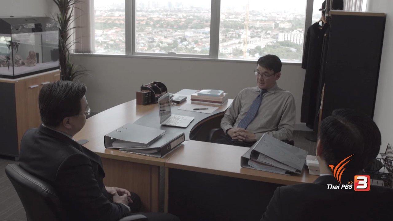 Talk to Films หนังเล่าเรื่อง - Powerhouse Complex