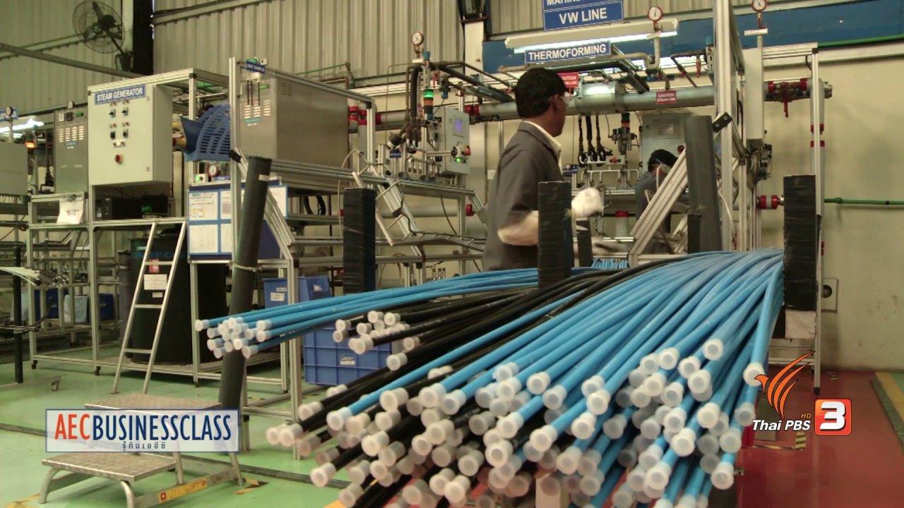 AEC Business Class  รู้ทันเออีซี - AEC Movement : ส่งเสริมอุตสาหกรรมและการลงทุนในปีนัง