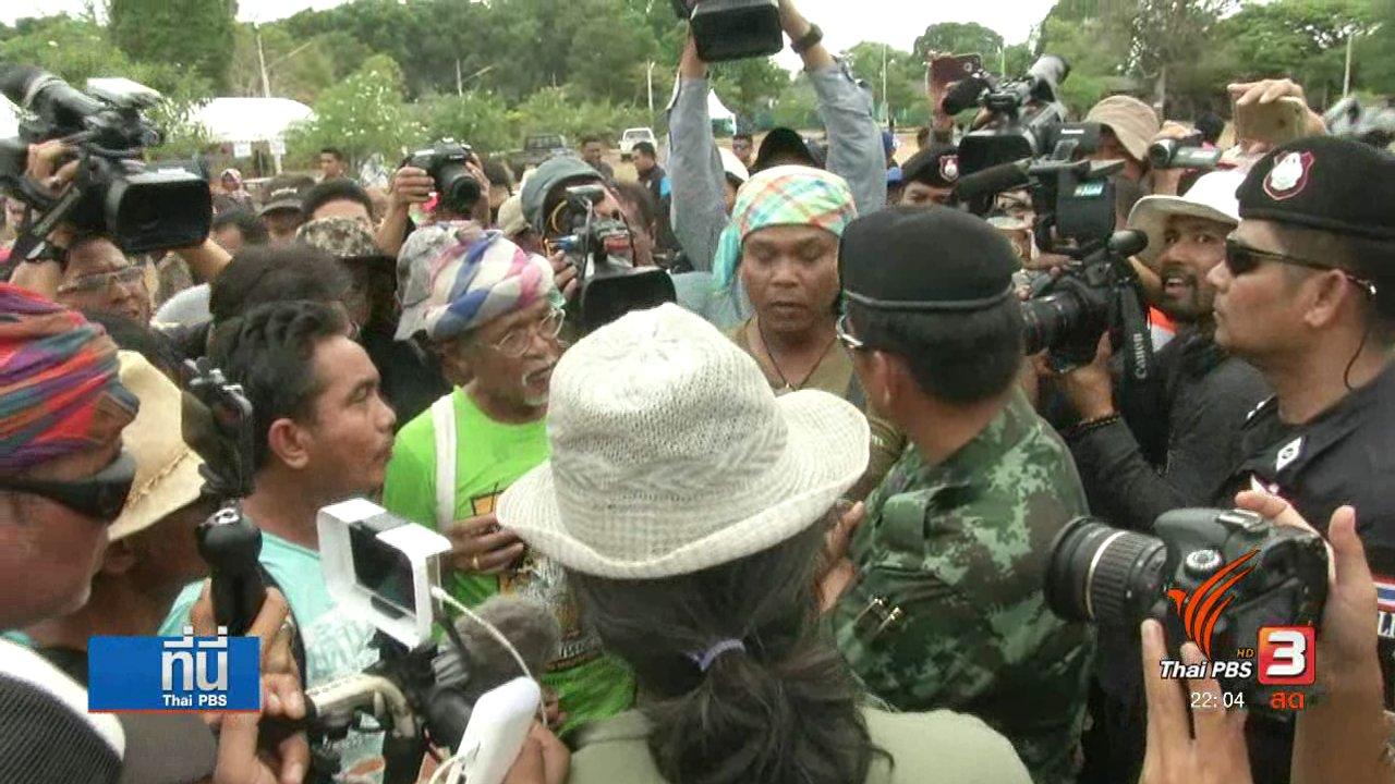ที่นี่ Thai PBS - ล้มเวทีรับฟังฯ สร้างท่าเรือน้ำลึกปากบารา