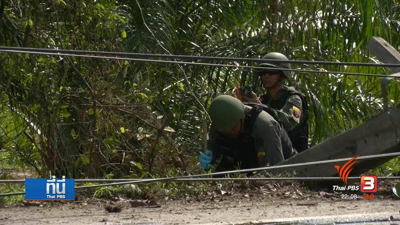 ที่นี่ Thai PBS - แกะรอยกลุ่มแนวร่วมรุ่นใหม่ป่วนใต้กว่า 20 จุด