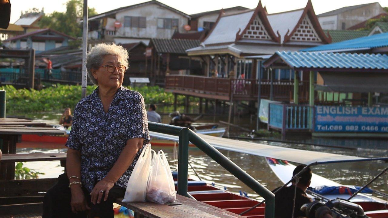 Backpack Journalist - ชรามหานคร