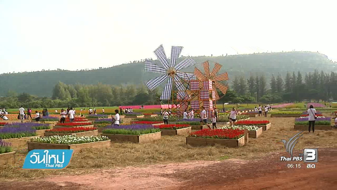 วันใหม่  ไทยพีบีเอส - ท่องเที่ยวธรรมชาติและวัฒนธรรม จ.นครราชสีมา