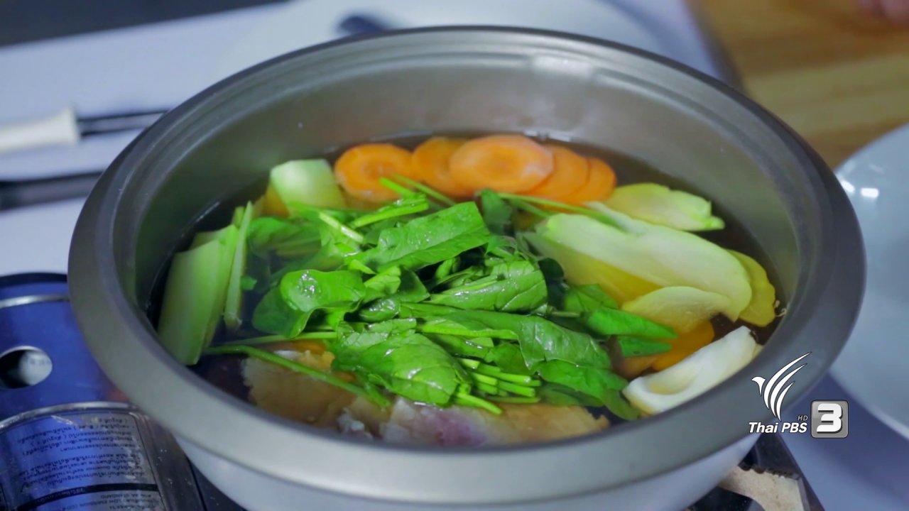Foodwork - สุกี้ผักปวยเล้ง