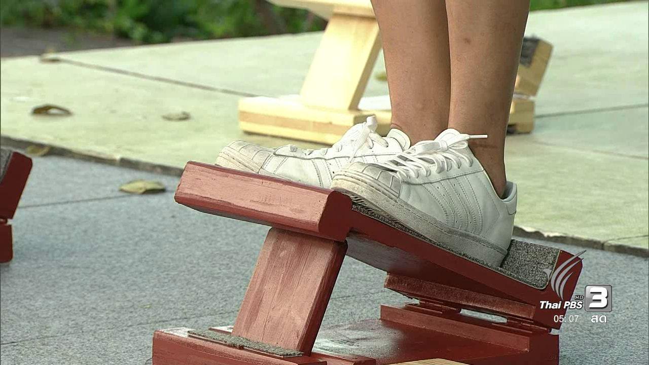 ข.ขยับ - วิธีใช้เก้าอี้ไม้ยืนเพื่อสร้างความยืดหยุ่น