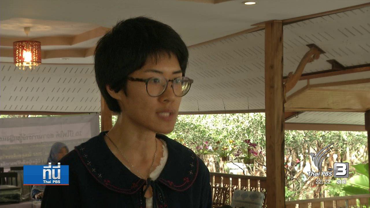ที่นี่ Thai PBS - ศิลปะเยียวยา ไทยพุทธ-มุสลิม พื้นที่เหตุการณ์ความไม่สงบ