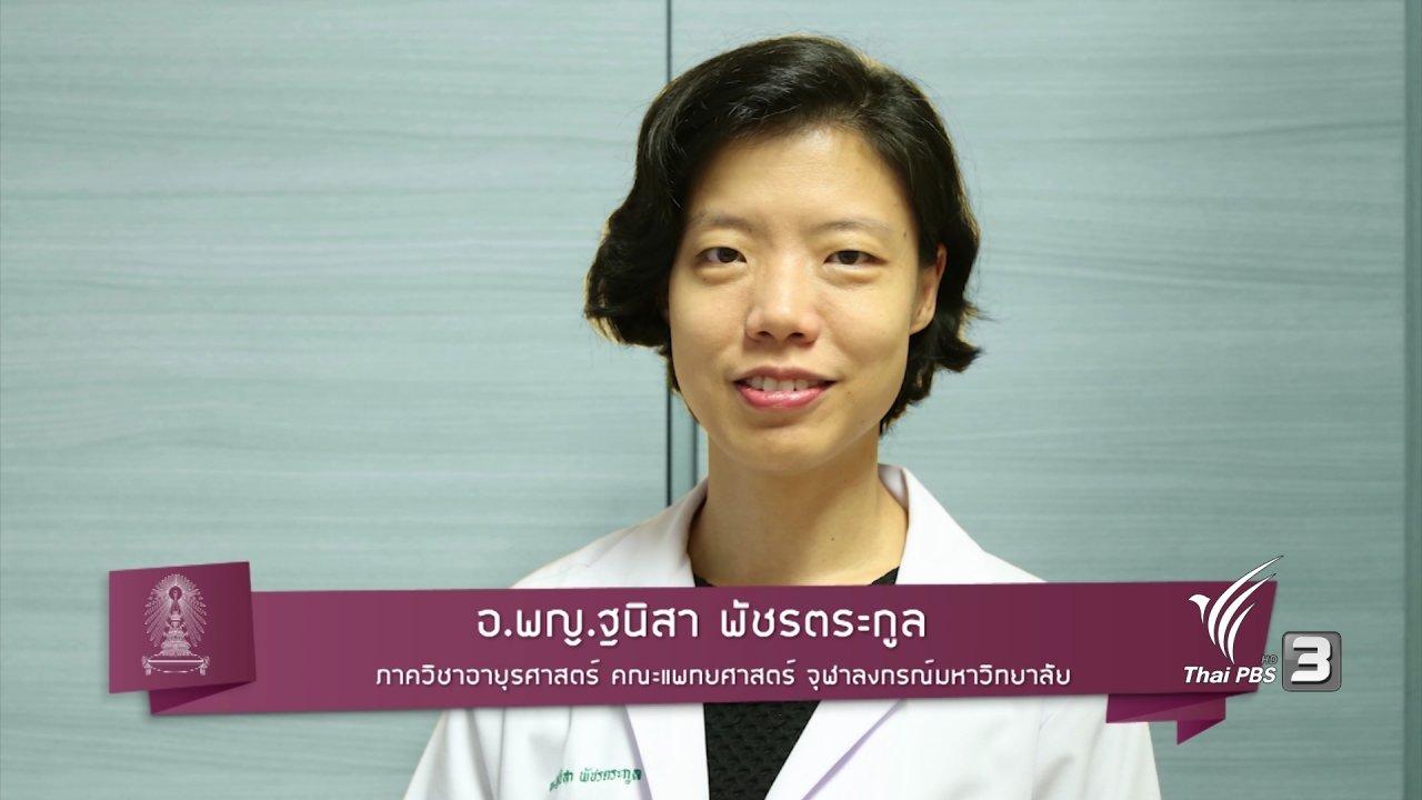 ข่าวค่ำ มิติใหม่ทั่วไทย - การให้อาหารเสริมกับทารกจะช่วยให้แข็งแรง หรืออันตราย
