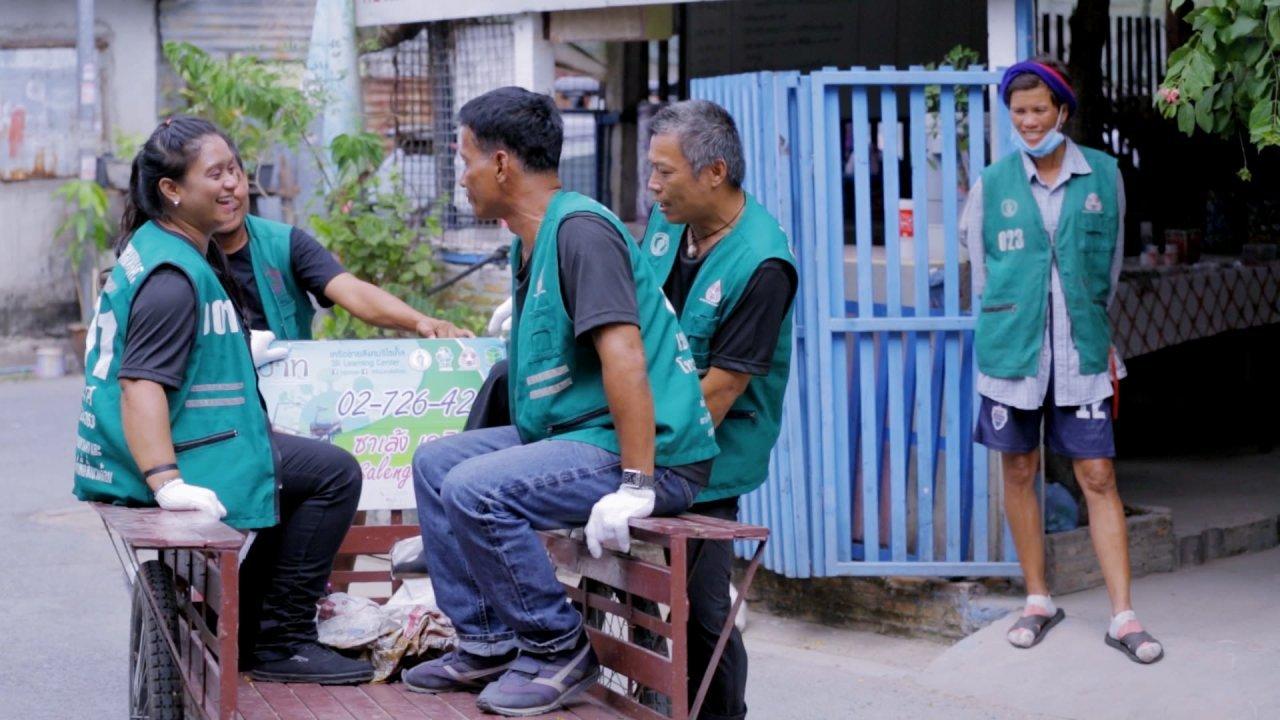 ร่วมฝันเพื่อเมืองไทย - ขุมทรัพย์ที่ยั่งยืน : ตอนที่ 1
