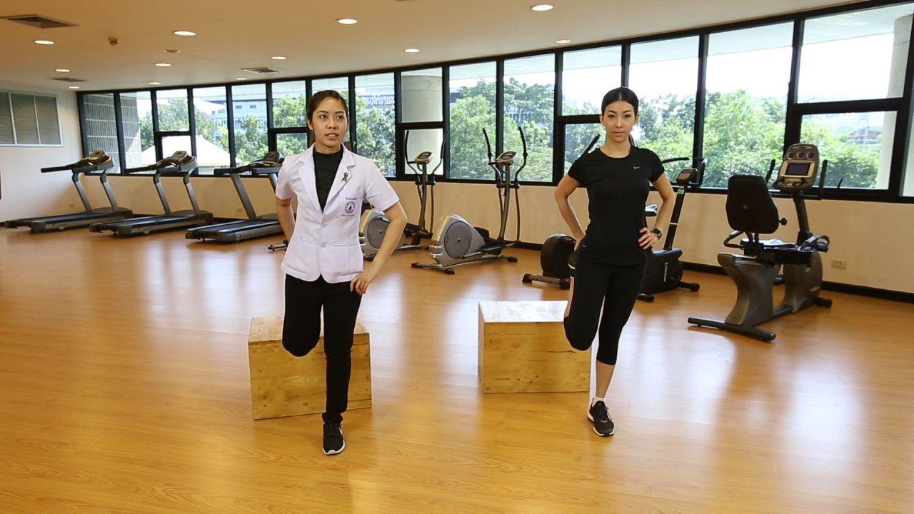 คนสู้โรค - รู้สู้โรค : ยืดเหยียดกล้ามเนื้อก่อนวิ่ง