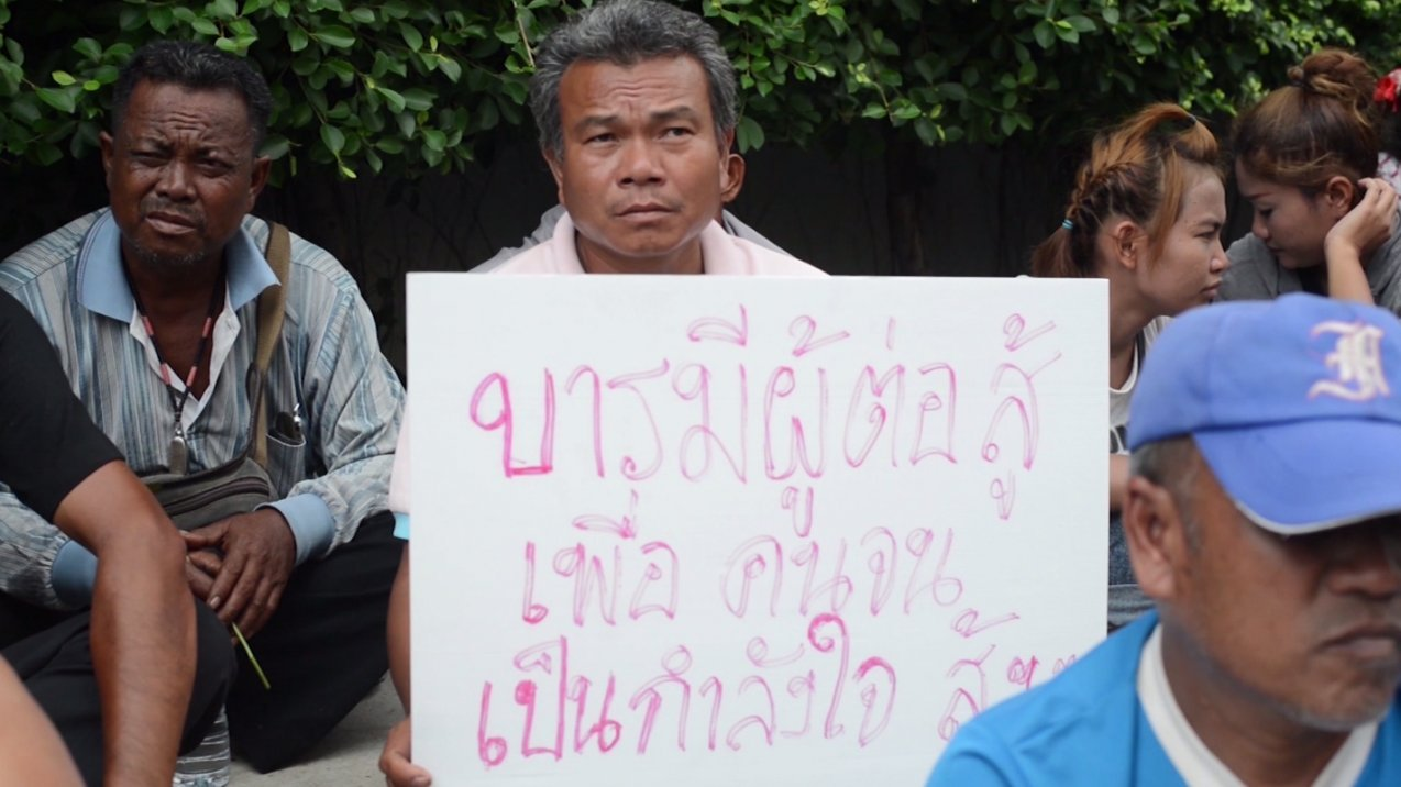 ก(ล)างเมือง - ทนายสิทธิมนุษยชน