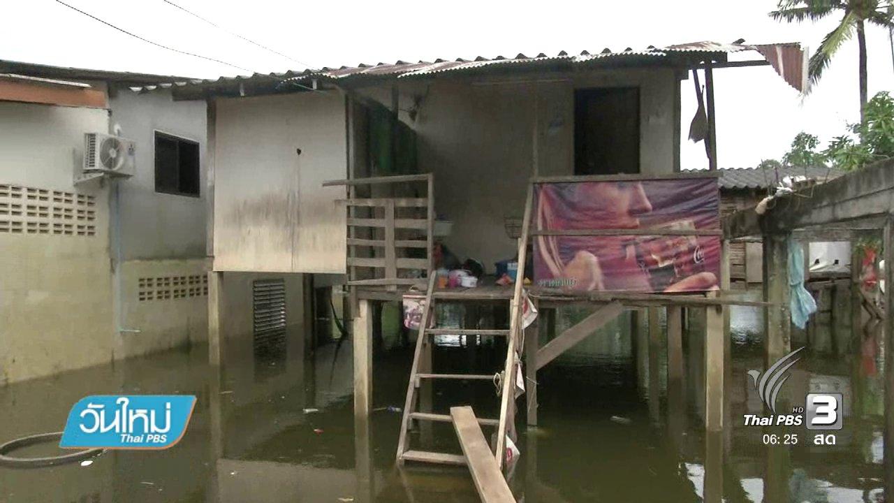 วันใหม่  ไทยพีบีเอส - ระบบประปาหมู่บ้าน จ.ตรัง เสียหายหนักหลังน้ำลด