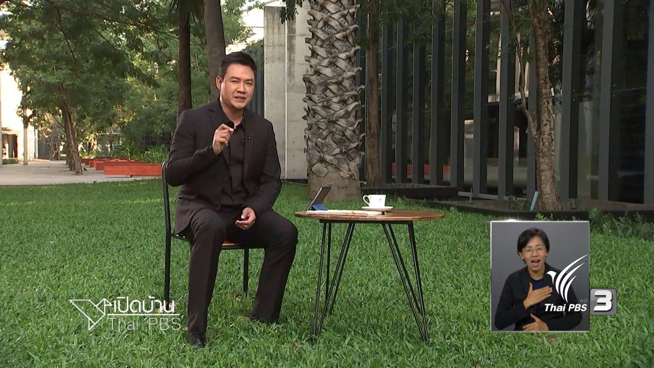 เปิดบ้าน Thai PBS - รู้เท่าทันการโพสต์และแชร์ข่าวอุบัติเหตุ และความคิดเห็นต่อการนำเสนอผลสลากกินแบ่งรัฐบาลของไทยพีบีเอส
