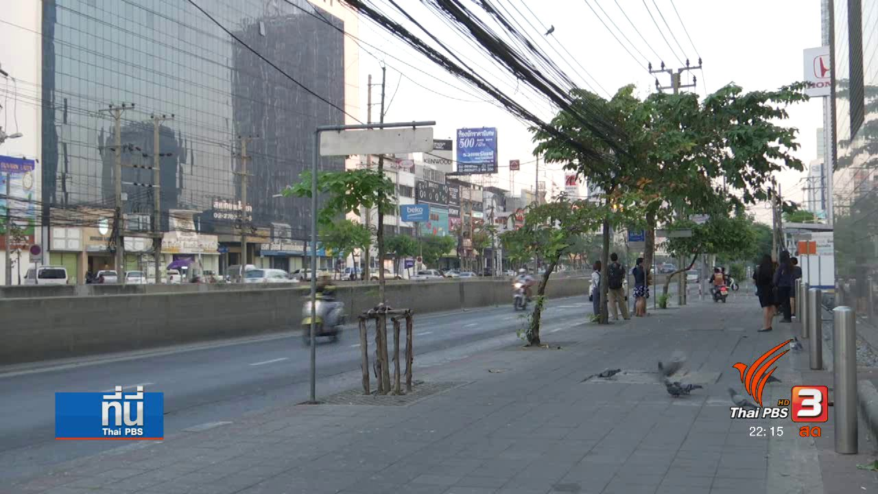 ที่นี่ Thai PBS - ปรับจริง ขี่จักรยานยนต์บนทางเท้า
